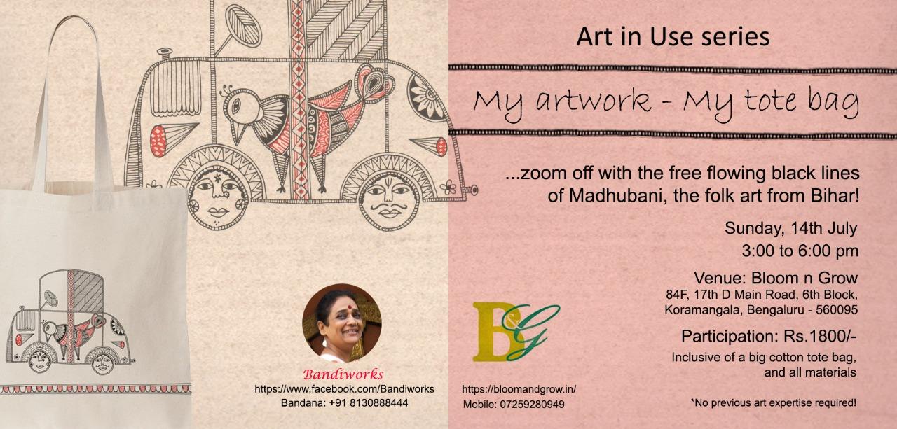 madhubani painting workshop in bangalore